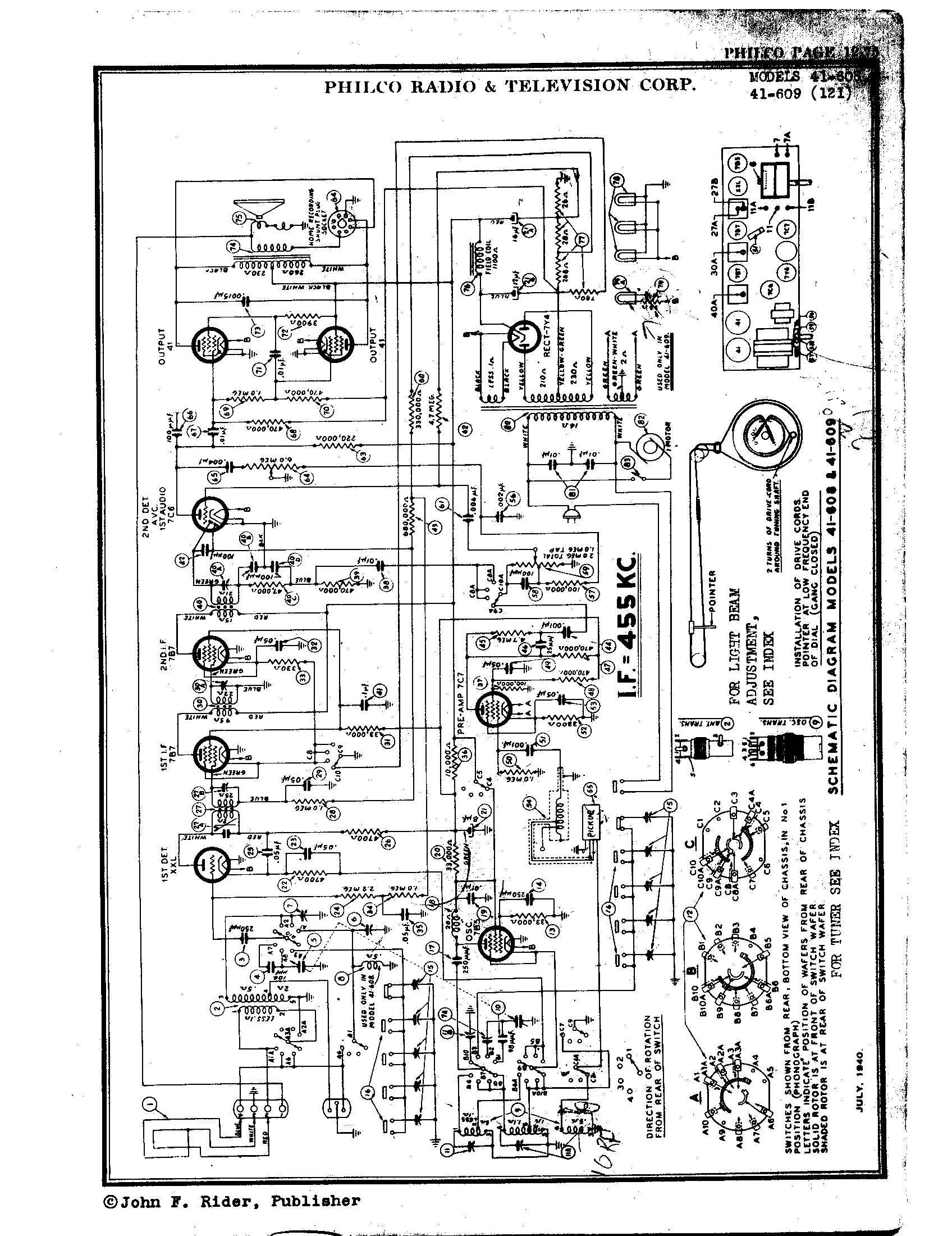 2010 Chevy Traverse Fuse Box Diagram as well Page 7 as well 2012 Chevy Sonic After Market Wiring Harness moreover 41 608 121 furthermore Boss Audio System Cap20 In Two  lifier Wiring Diagram. on wiring diagrams for speakers