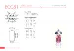 jj_12at7.pdf
