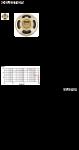 p-a-g12h-75.pdf