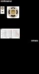 p-a-g12m-65-8.pdf