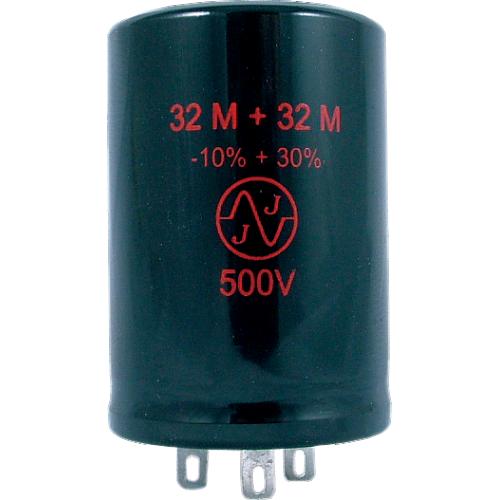 Capacitor - JJ Electronics, 500V, 32/32uF, Electrolytic image 1