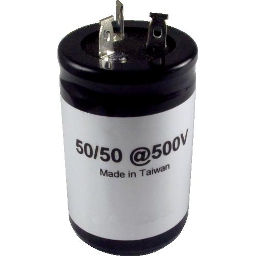 Capacitor - 500V, 50/50uF, Electrolytic image 1