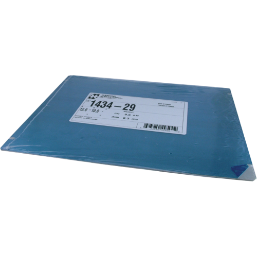 "Cover Plate - Hammond, Aluminum, 12"" x 10"" image 1"