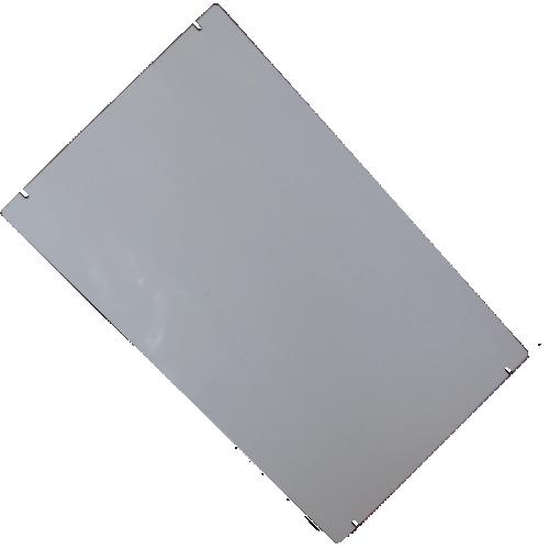 "Cover Plate - Hammond, Aluminum, 17"" x 10"" image 1"