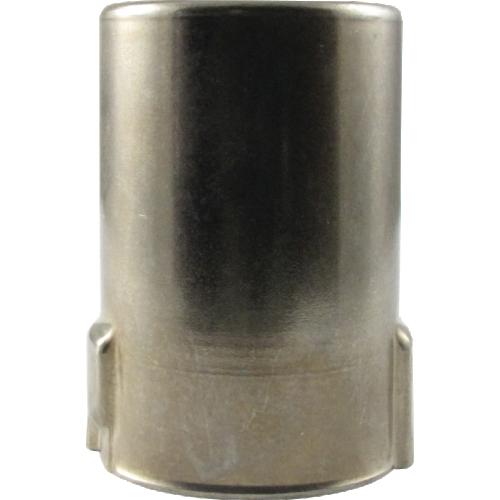 "Tube Shield - 9 Pin Mini, Bayonet, J Slot, 1-1/2"" Tall, Aluminum image 1"