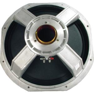 Speaker Basket - Peavey SP 15825 RB, 8 Ohm