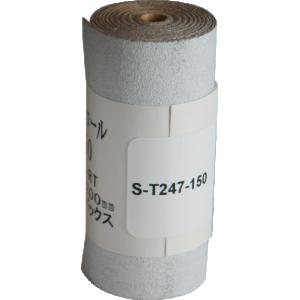 S-T247-150